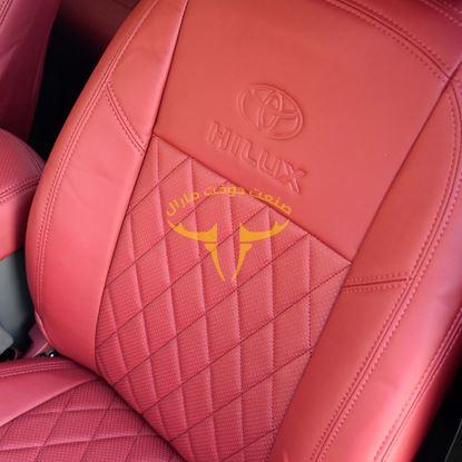 روکش صندلی چرم قرمز هایلوکس 2015 - 2010