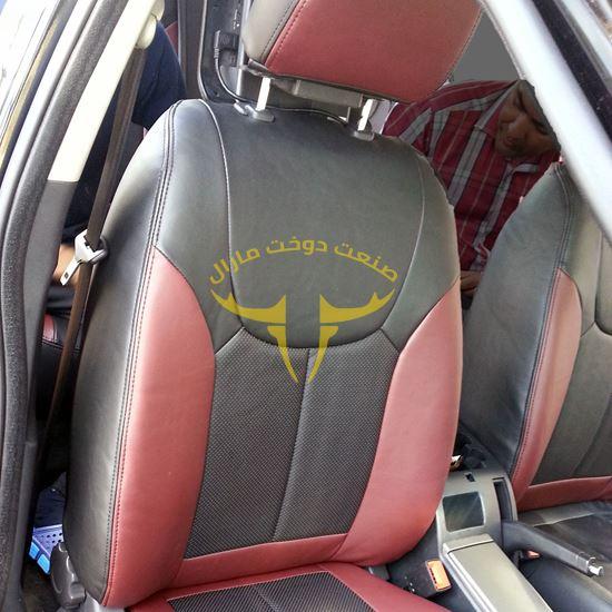 روکش صندلی چرم مشکی و زرشکی ام جی 360 MG