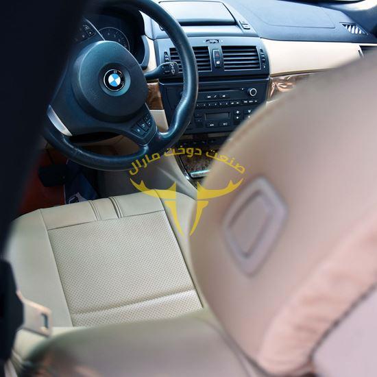 روکش چرم کرم BMW X3