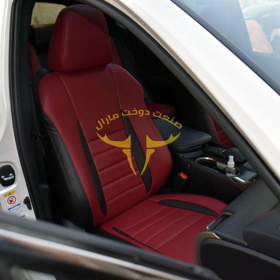 روکش صندلی چرم فابریک لکسوس NX300