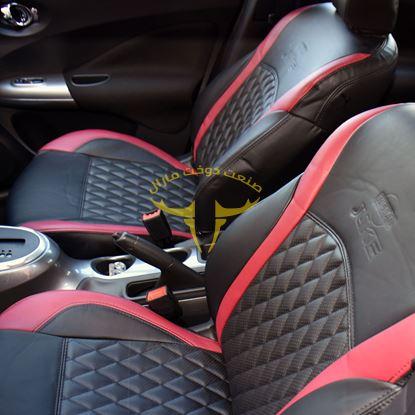 روکش صندلی چرم مشکی و قرمز جوک