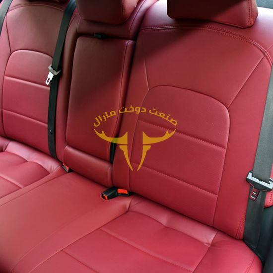 روکش صندلی چرم قرمز لکسوسی سراتو وارداتی